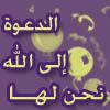 ربانيون لا رمضانيون 3Eo51422.jpg