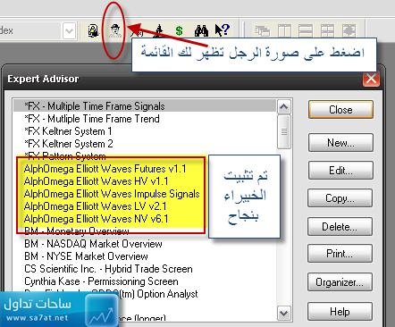 مهم:طريقة تثبيت برنامج الميتاستوك9&11 بالصور As280766.png
