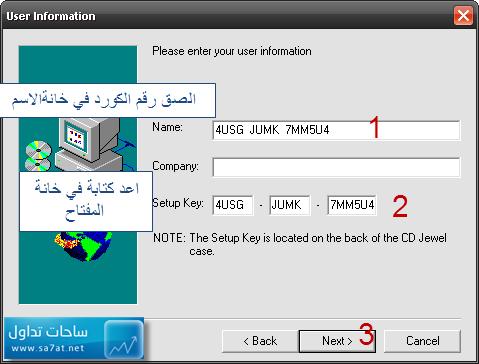 مهم:طريقة تثبيت برنامج الميتاستوك9&11 بالصور JRl71960.png