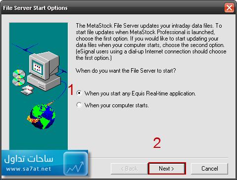 مهم:طريقة تثبيت برنامج الميتاستوك9&11 بالصور KzT73302.png