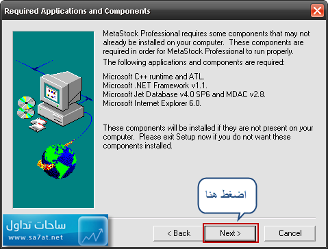مهم:طريقة تثبيت برنامج الميتاستوك9&11 بالصور XGY71382.png